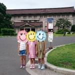 国際子ども図書館と東京国立博物館へ
